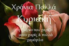 Name Day, Happy Birthday, Happy Brithday, Saint Name Day, Urari La Multi Ani, Happy Birthday Funny, Happy B Day, Happy Birth