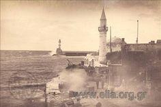 Crete, Paris Skyline, Memories, History, Travel, Memoirs, Souvenirs, Historia, Viajes