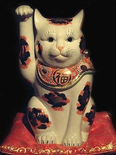 Japanese Cat, Maneki Neko, Cat Art, Asia, Porcelain, Blue And White, Kitty, Princess Zelda, Money