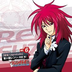 Cardfight!! Vanguard Asia Circuit Hen Character Song vol.6