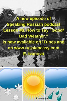 #Russian #RussianLanguage Let's talk about weather