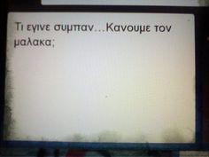 http://24.media.tumblr.com/4a4311cc46a8c0a503521d43810eda92/tumblr_my09bsAanM1rhj7ifo1_500.jpg