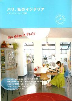 """Livre """"Ma déco à Paris 1"""" ~ Parisian Apartment Decorating."""