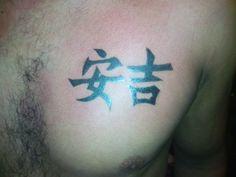 #ErickMadriz #Tattoo