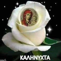Christmas Blessings, Good Night, Prayers, Anastasia, Photos, Decor, Nighty Night, Pictures, Decoration