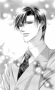 Read manga Skip Beat 074 online in high quality Hot Anime Guys, Cute Anime Boy, Anime Love, Cosplay, Skip Beat Anime, Bishounen, Fan Art, Manga Pages, Manga To Read