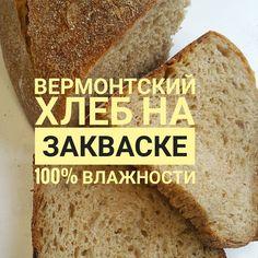 Bread Recipes, Cooking Recipes, Banana Bread, Confectionery, Yummy Food, Desserts, Breads, Recipes, Postres