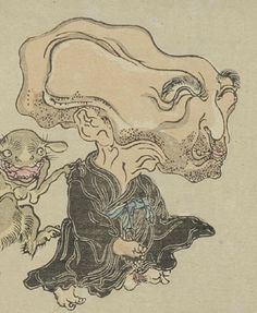 "ぬらりひょん『暁斎百鬼画談』河鍋暁斎 Nurarihyon from ""Kyosai's One Hundred Scary Illustrated Tales"", KAWANABE Kyosai"