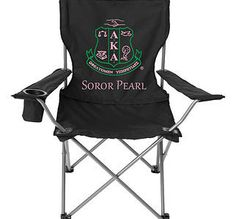 Personalized AKA lawn chair