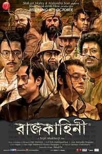 Download Rajkahini (2015) Bangali Full Movie Download 300mb Free