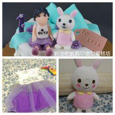 https://www.facebook.com/RollRollKelly #翻糖蛋糕 #禮盒蛋糕 #present cake