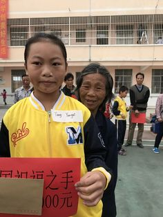 Tang Yangui needs a sponsor. $300 US Dollars or 2,000 yuan will sponsor her for a year.