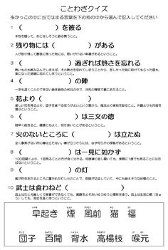 Sheet Music, Study, Math Equations, Reading, Blog, Diys, Japanese, Studio, Bricolage