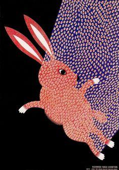 Exhibition poster 1991 by Kazumasa Nagai