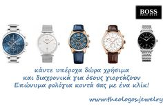 THEOLOGOSWATCHES Breitling, Hugo Boss, Watches, Accessories, Wristwatches, Clocks, Jewelry Accessories