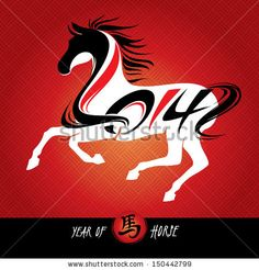 Chinese new year card with horse vector illustration by SelenaMay, via ShutterStock