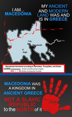 Historical Macedonia, Ancient Kingdom of Greece - Not the unrelated slavic Republic of Former Yugoslavia to the north .Yes my brother ! Paul The Apostle, Macedonia Greece, Greek Language, Greek History, My Ancestors, Alexander The Great, Thessaloniki, Ancient Greece, Laugh At Yourself