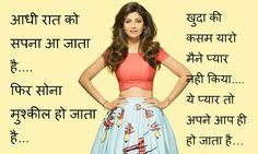 Shayari Urdu Images: Latest Romantic Love Shayari Sms Messages in Hindi...