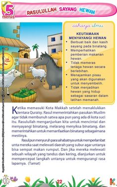 Kids Story Books, Stories For Kids, Islam And Science, History Of Islam, Learn Islam, Prophet Muhammad, Islamic Pictures, Doa, Preschool Activities