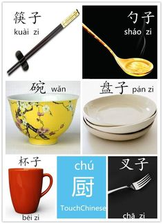 Menaje en chino