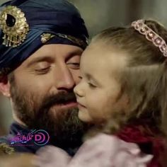The Sultan and his only daughter by Hurrem.