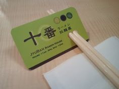 Restaurant business card (slash) chopstick rest