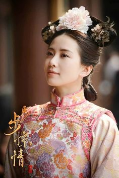 "Series ""步步惊心"" [Startling Love With Each Step] Oriental Dress, Oriental Fashion, Asian Fashion, Chinese Fashion, Oriental Style, Kaftan, Liu Shishi, The Empress Of China, Scarlet Heart"