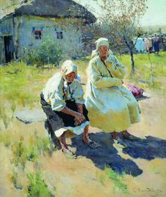 Painting by Sergei Vinogradov (1869-1938) Russian Artist.