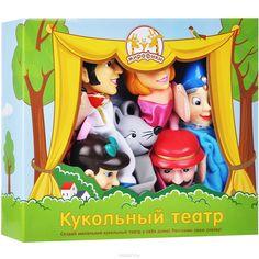 """Купить жирафики кукольный театр """"золушка"""", 7 кукол - детские товары Жирафики в интернет-магазине OZON.ru, цена жирафики кукольный театр """"золушка"""", 7 кукол."""