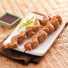 Peanut Turkey Satay Recipe