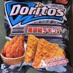 Frito-Lay is no stranger to bizarre flavors of chips - just a sampling of the strange Lays Potato Chips around the world are a fine example of that. However, their culinary experimentation hasn't been limited to just Lays. The Intern