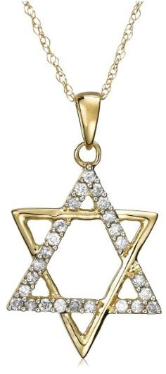 10k White or Yellow Gold Diamond Star of David Pendant (1/4 cttw, H-I Color, 12-I3 Clarity)