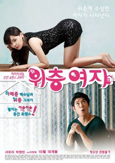 ázijské ženy Sex Movie Teen Sex PIK