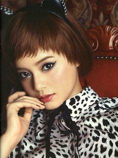 INTEGRATE Autumunn 2012 by SHISEIDO (Japanese Cosmetics company).    Lovely Kawaii Make Up. Cat eye Make. Model/ Cecill Kishimoto.