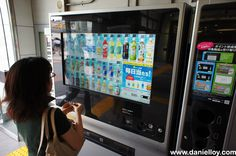 Touch-screen vending machines in Tokyo uses facial recognition to recommend a drink for you.