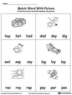 Match Word with Picture: AY Words: Provide your child with experience in identifying words ending in –AY by matching the words with each picture.