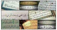 آيات من القرآن الكريم ...