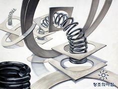 기초디자인 건국대 기디 입시미술 기초디자인 개체묘사 일러스트 디자인 스프링 쇠질감 종이 Abstract, Drawings, Design, Summary, Sketches, Drawing, Portrait, Draw