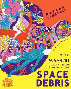 Event Poster Design, Creative Poster Design, Graphic Design Posters, Graphic Design Inspiration, Exhibition Poster, Exhibition Space, Art Folder, Cartoon Design, Grafik Design