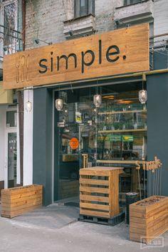 Свежее место: ресторан быстрого обслуживания Simple | bit.ua