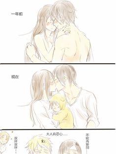 yatori family - Google Search