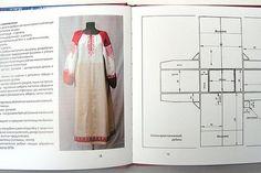 лекало народного русского платья - Поиск в Google