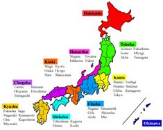 Map of Japan. #Maps #travel #holiday **