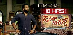 Young Tiger's Mind-blowing Feat with Janatha Garage Teaser