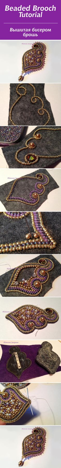Idea for making beaded brooch.