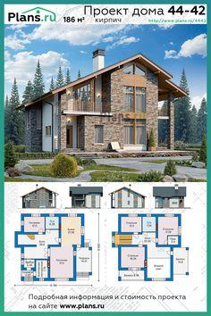 Sims 4 House Plans, Free House Plans, Sims House, Arch House, Facade House, Small Lake Houses, 2 Storey House Design, Model House Plan, Villa Plan