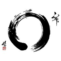 An Enso is a spiritual symbol of the Zen Buddhist tradition, representing our true self and in the emptiness inside symbolizing completeness, endlessness and harmony.