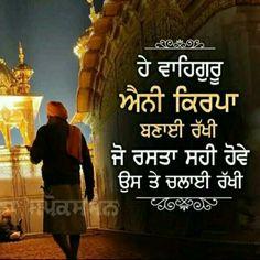 Sikh Quotes, Gurbani Quotes, Holy Quotes, Punjabi Quotes, Qoutes, My Birthday Status, Kitchen Furniture, Furniture Design, Guru Nanak Wallpaper
