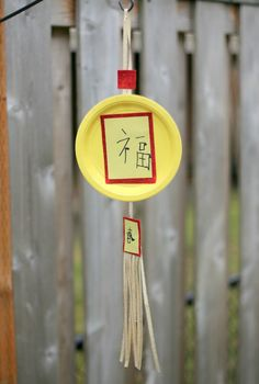 Chinese New Year paper plate lantern craft