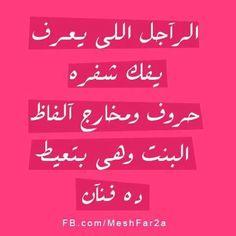 فناااان :)